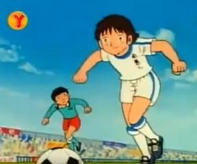 Kaptan Tsubasa: Rüya Takımı 9.Bölüm