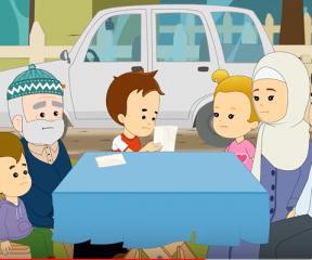 Yusuf'un Dünyası Akrabalık Bağları
